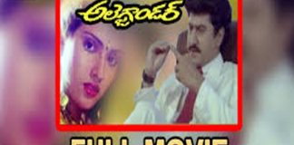 Alexander Telugu Full Movie