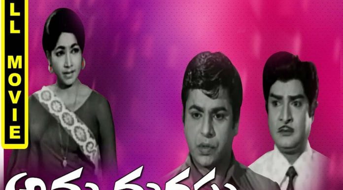 Watch Amma Manasu Full Length Telugu Movie telugu Movie online