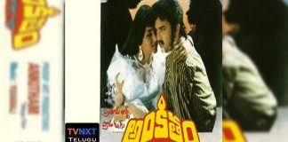 Ankitham Telugu Full Movie
