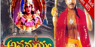 Annamayya Telugu Full Length Movie