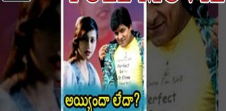Ayyinda Leda Telugu Full Movie