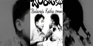 Balaraju Katha Full Telugu Movie
