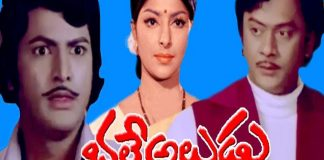 watch Bhale Alludu Telugu Full Movie