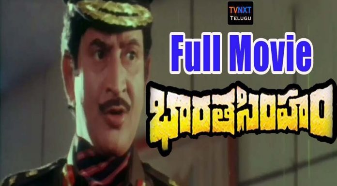 Bharatha Simham Telugu Full Movie