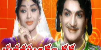 watch Bhuvana Sundari Katha Telugu Movie