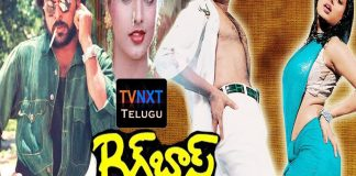 Big Boss Telugu Full Movie