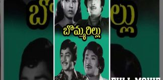 Bommarillu Full Movie