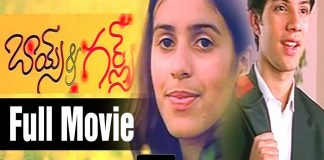 Boys and Girls Telugu Full Movie