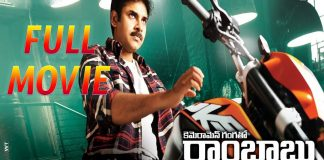 Cameramen Ganga Tho Rambabu Full Movie Hd