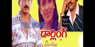 DARLING DARLING DARLING Telugu Full Length Movie