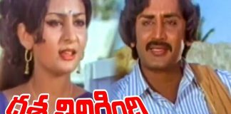 Dasa Thirigindi Telugu Full Movie