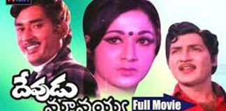 Devudu mamayya telugu full movie
