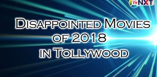 Disappointed Movies In 2018