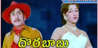 watch Dora Babu Full Length Telugu Movie