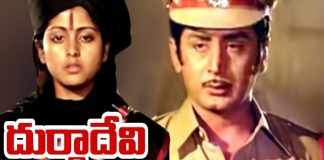 Durga Devi Telugu Full Movie