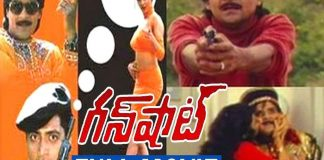 Gunshot Telugu Full Movie