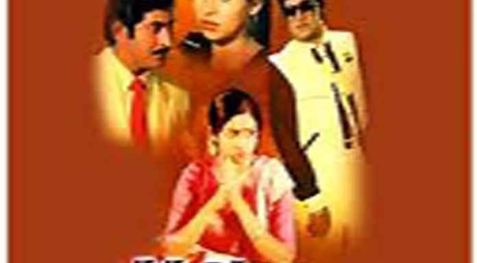 Guru Sishyulu Telugu Full  Movie