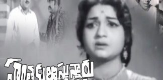 Hanthakulu Vastunnaru Jagratta Telugu Full Movie