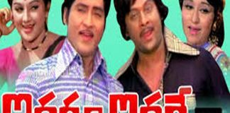 Iddaru Iddare Full Telugu Movie