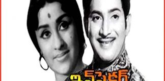 watch Inspector Bharya Telugu Full Movie