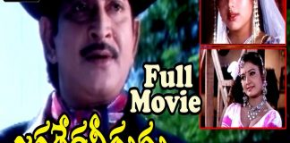 Jagadeka Veerudu Telugu Full Movie