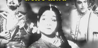watch Jayam Manade Telugu Full Length Movie