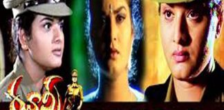 Jhansi IPS Telugu Full Movie