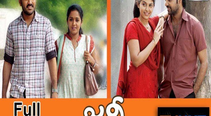 Journey Telugu Full Movie