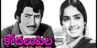 Kodalupilla telugu full movie