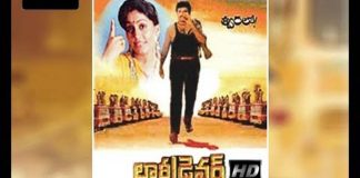 Watch Lorry Driver Telugu Full Movie telugu Movie online