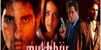 Watch Mukhbiir Full Movie telugu Movie online