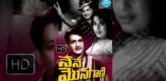 Nene Monaganni Telugu Full Movie