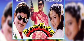 Number 1 Telugu Movie