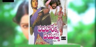 Watch Padaharella Vayasu telugu Movie online