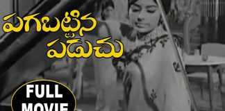 Pagabattina Paduchu Telugu Full Movie