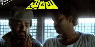Paripoyina Khaideelu telugu Movie