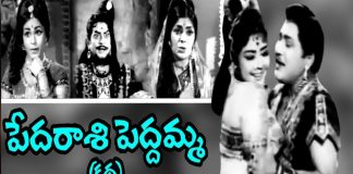 Pedarasi Peddamma Katha Full Movie