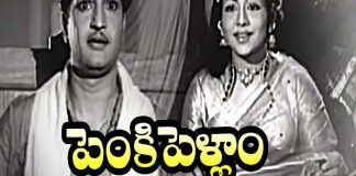 watch Penki Pellam Telugu Full Movie