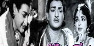 Pidugu Ramudu Movie