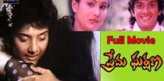 Prema Gharshana Full Movie