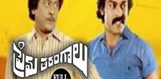 watch Prema Tarangalu - Telugu Full Movie