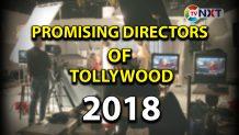 Promising Directors of 2018