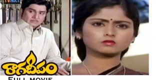 Watch Raaga Deepam Telugu Full Movie telugu Movie online
