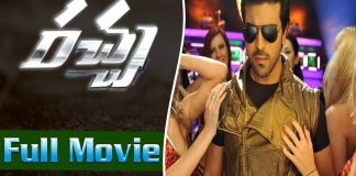 Racha Telugu Full Length Movie HD