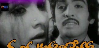 Rambha Urvasi Menaka Telugu Full Movie
