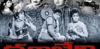 watch Ranabheri Full Length Telugu Movie