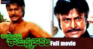 watch Rayalaseema Ramanna Chowdary Full Length Movie