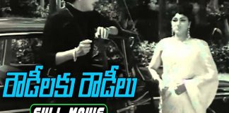 Rowdeelaku Rowdeelu Telugu Full Movie