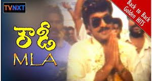 Rowdy MLA Telugu Full Movie