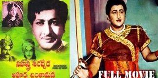 Sahasra Siracheda Apoorva Chinthamani Telugu Movie